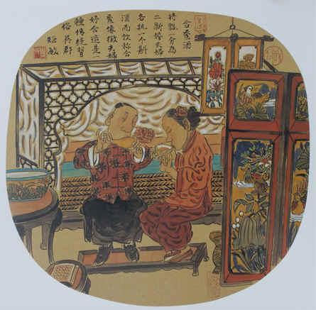 茶卺&���+�.�9.b9�#��'_发音:jǐn; 卺_360百科; >> 卺