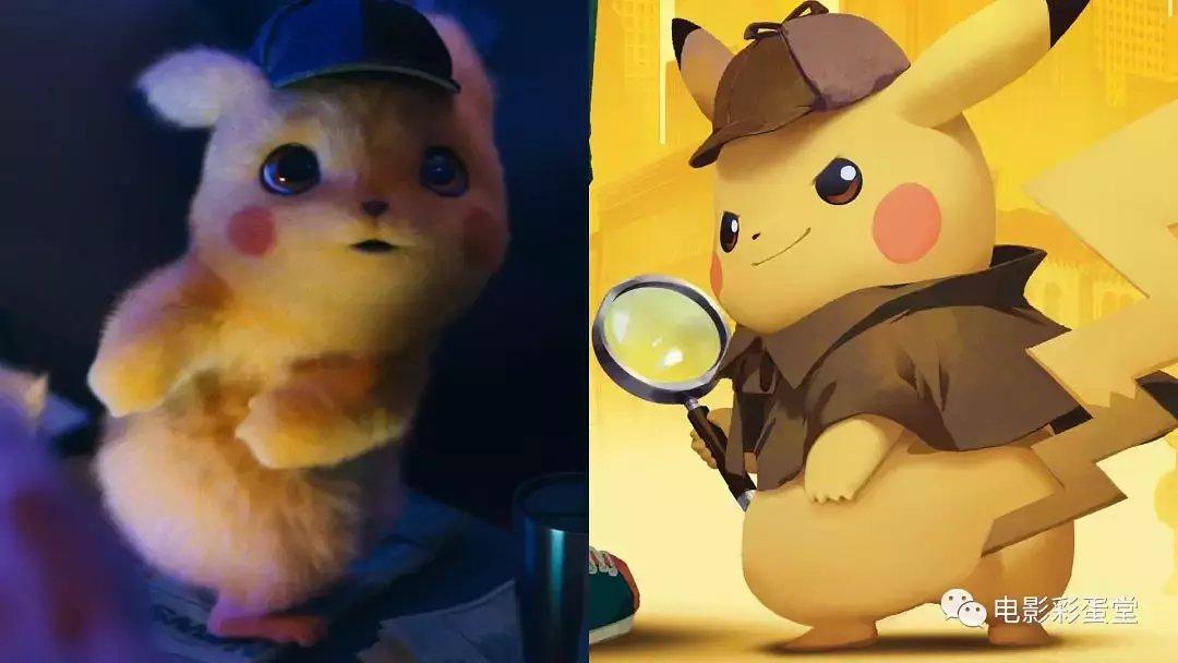 皮卡丘的主人_值得注意的是影片根据游戏《名侦探皮卡丘》改编,主人公并非大家熟悉