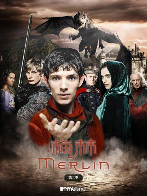 梅林传奇第二季图片
