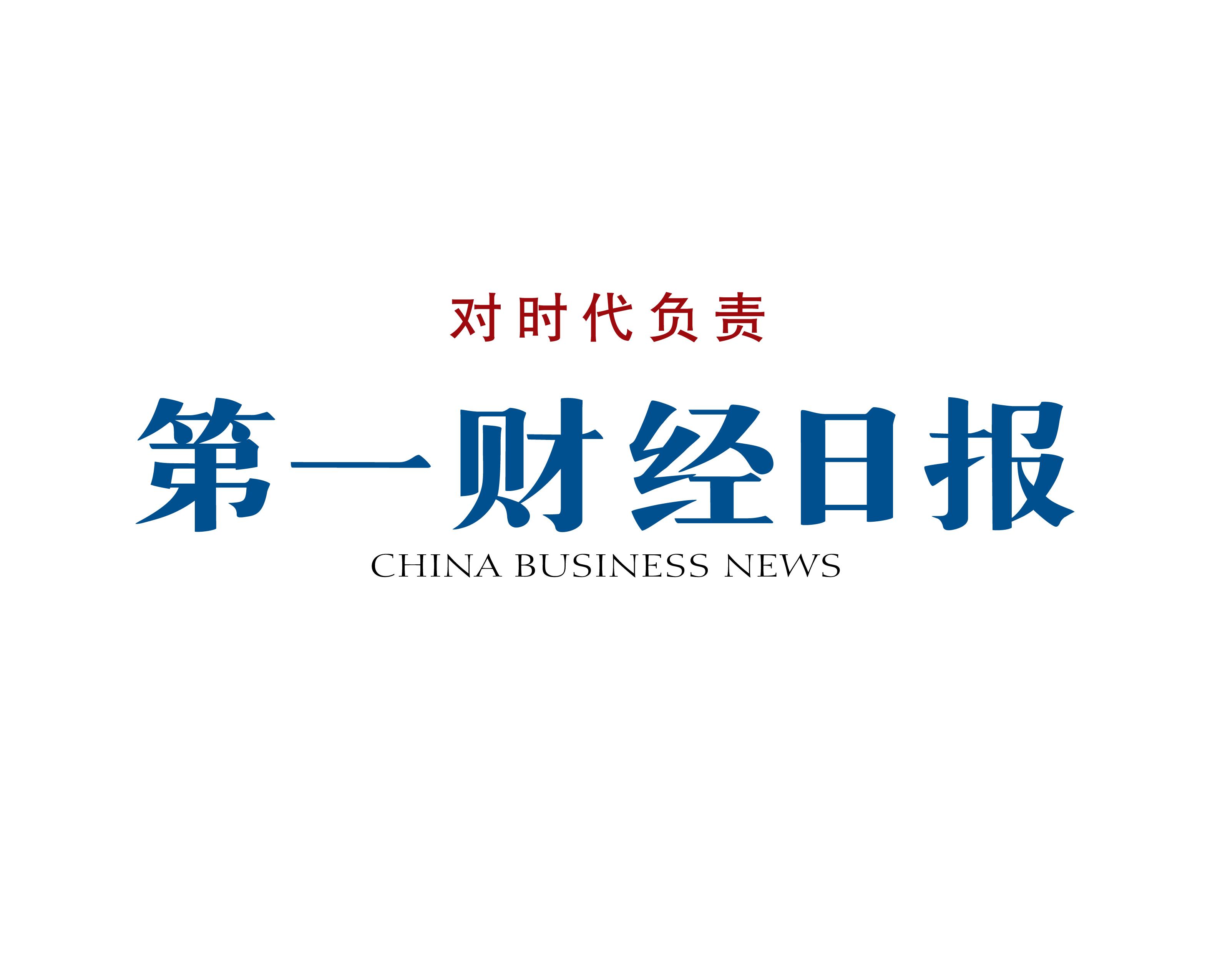 上海第一财经网络电视-上海第一财经在线直播-上海第一财经-上海第一