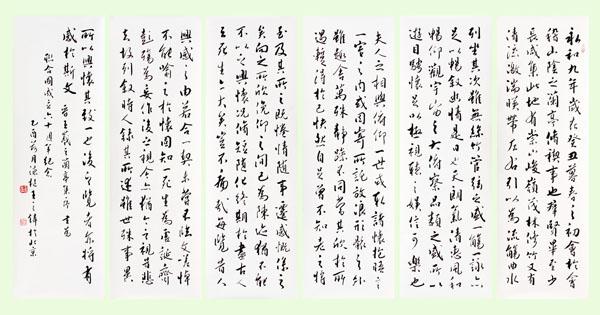 [转载]中国书法《百家讲坛》第九十七讲:欧阳中石图片