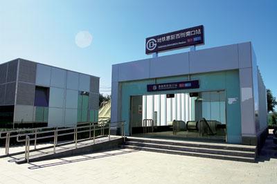 惠新西街南口到北京西站