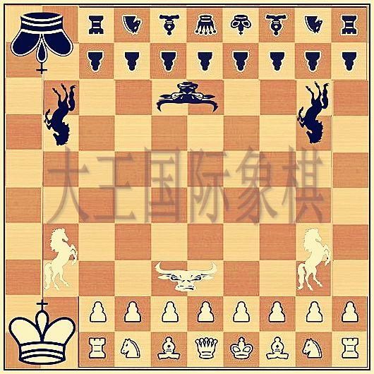 大王国际象棋词条图册图片