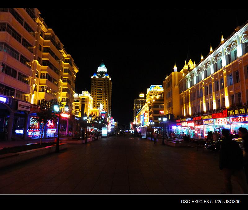 街景 商业街图片