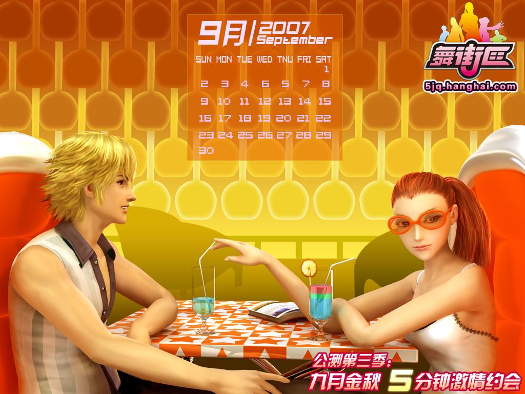 舞街区 官方游戏桌面壁纸 邂逅爱情 舞街区 精美壁纸全新高清图片