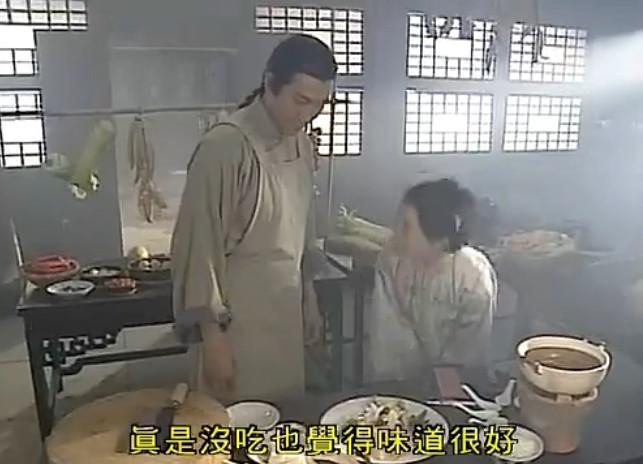 凤凰四重奏剧照20