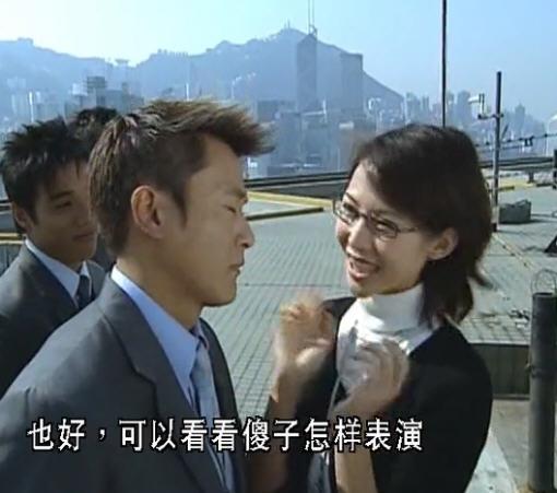 栋笃神探剧照9