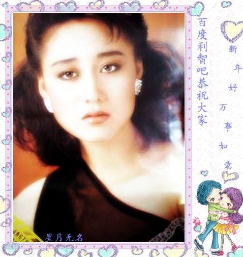 1986年度亚洲小姐选举获冠军利智图片