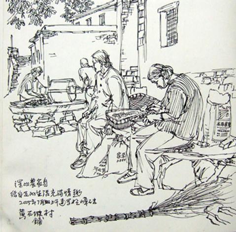乡村田园风景简笔画