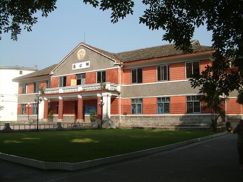 宾阳中学创建于1909年-宾阳特大新闻 广西宾阳黑帮新闻图片