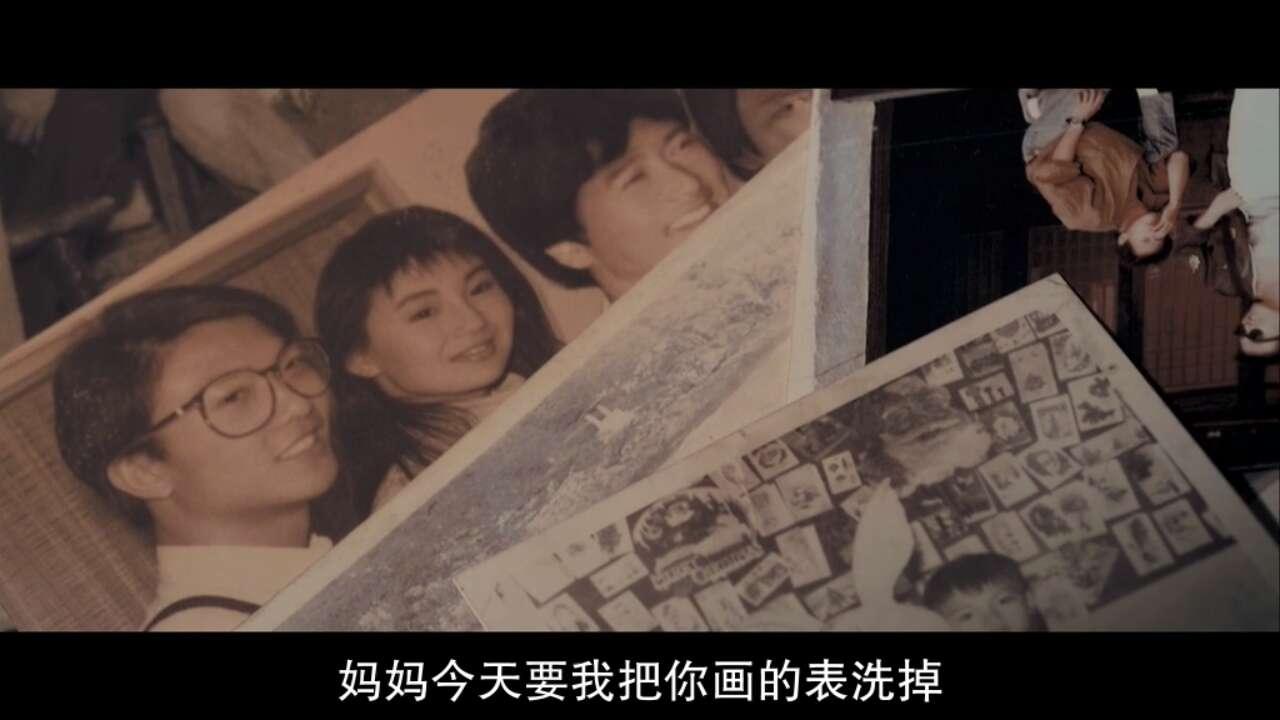 """麦浚龙《句点》:是""""致青春"""",也是僵尸电影的电影日本奇迹僵尸系列图片"""