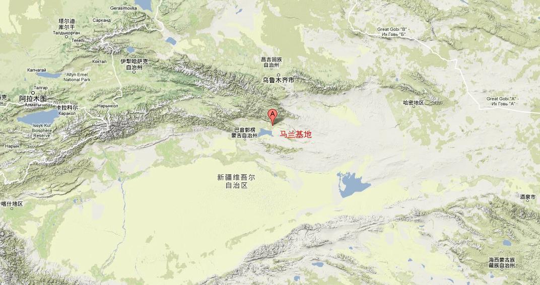 新疆马兰基地地理位置