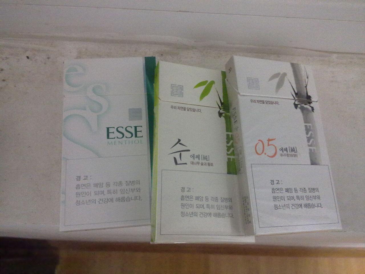 esse香烟_上班族该不该躲在厕所里抽烟呢; 右爱喜推出新款香烟; 韩国爱喜esse