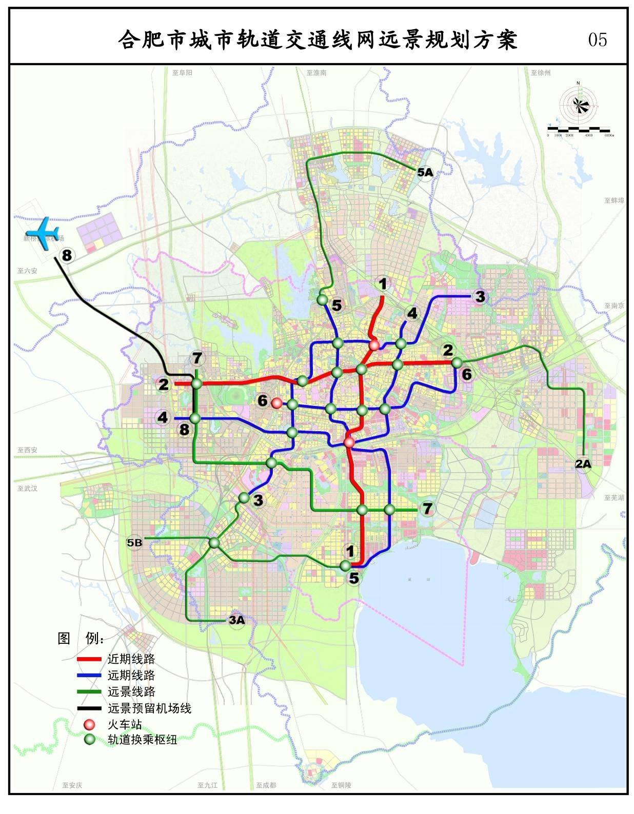 7号线将连接滨湖新区,北部次中心,经开区中心和科学城中心;8号线在与5图片