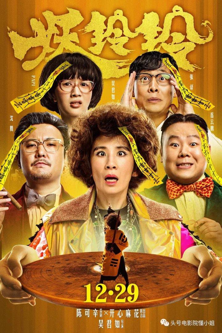 香港喜剧演员表_作为香港电影的喜剧女王和实力派演员,她就是一部百变励志史.