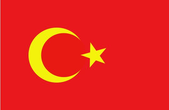 哈萨克斯坦共和国 (the republic of kazakhstan) 东欧西南部图片