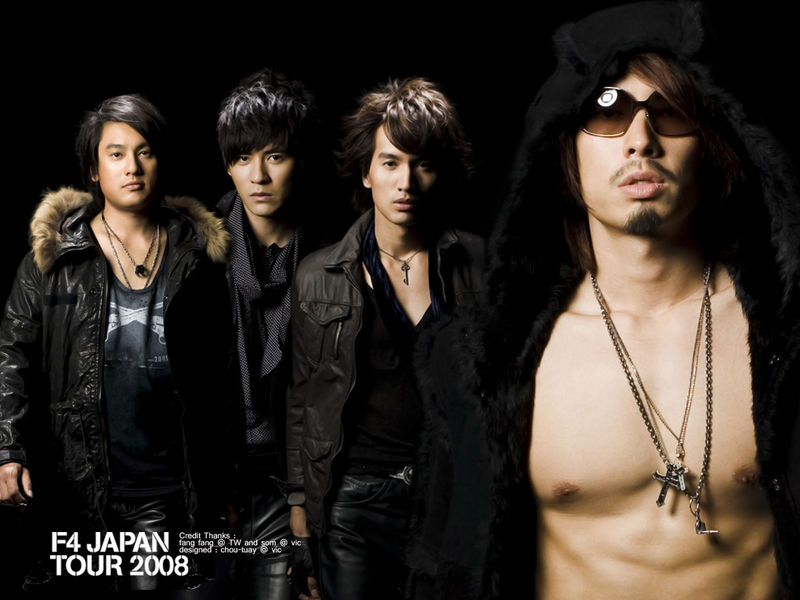 f4日本演唱会海报曝光 f4日本演唱会海报出炉 四子重聚帅 高清图片