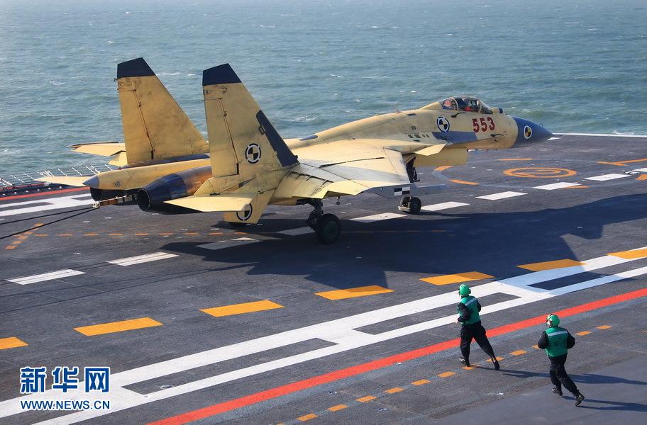 中国的舰载机——J15 - hzr586 - 黄海的博客