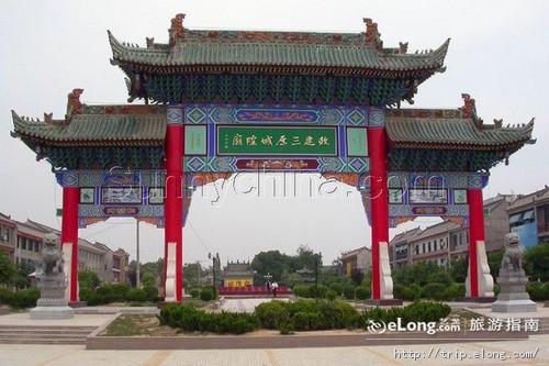 三原城隍庙图片