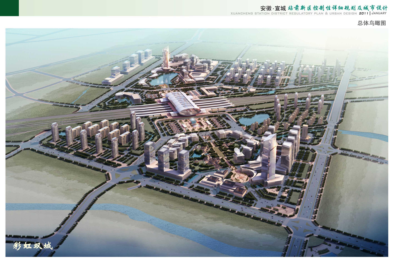 重庆开县火车站规划 自贡荣县火车站规划 重庆开县