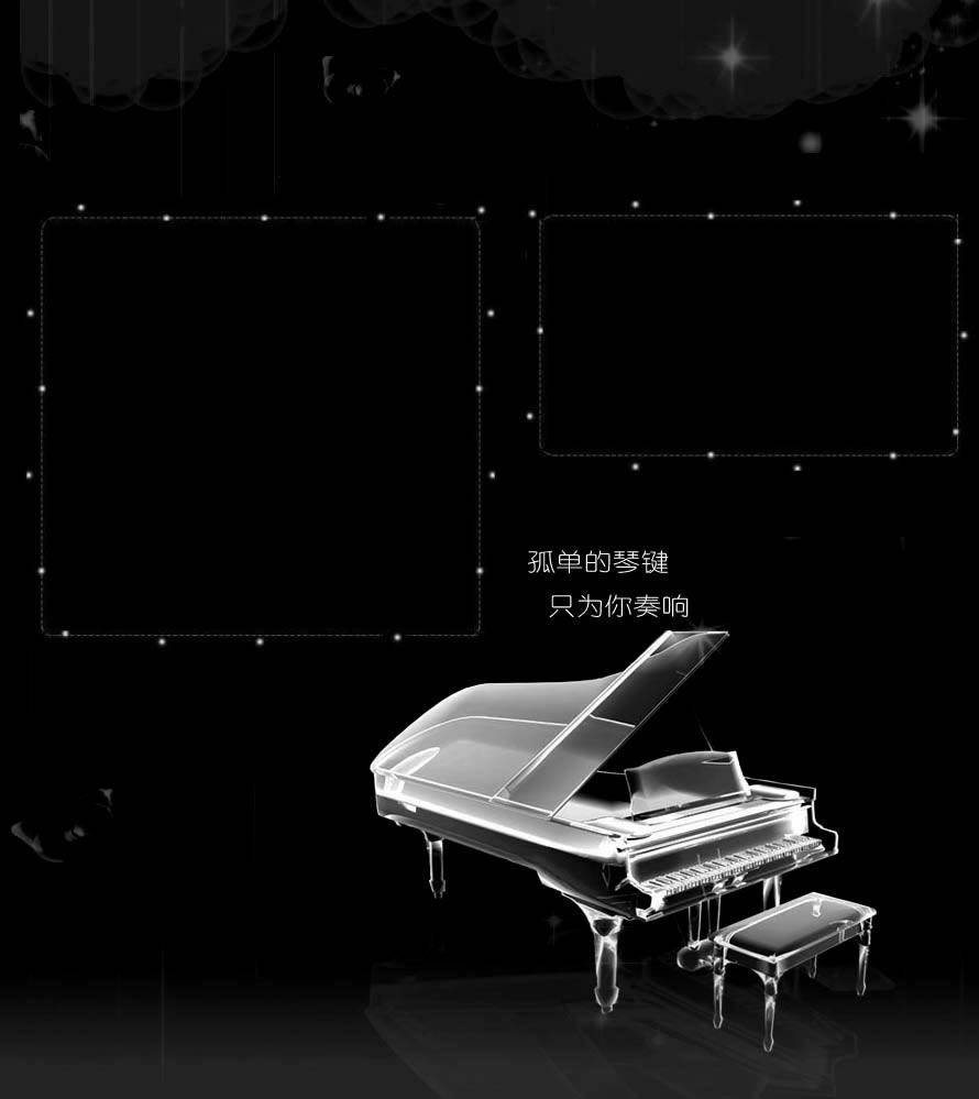 与钢琴有关图片