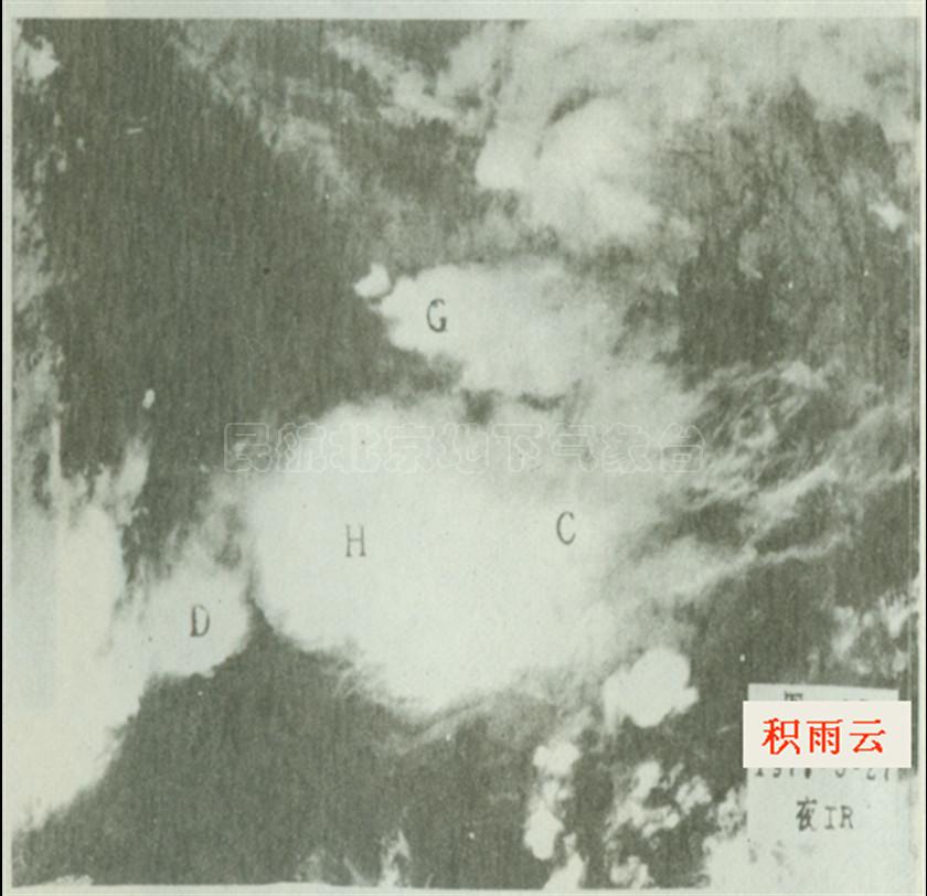 天气卫星云图 天气卫星云图最新 天气卫星云图演示图图片