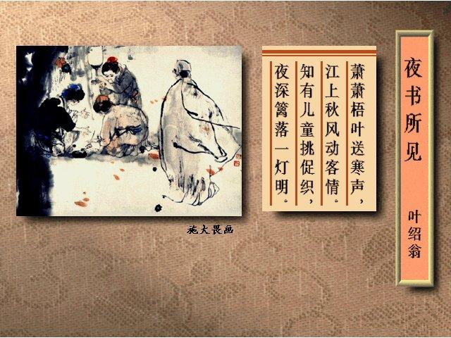 他是南宋中期文学家,诗人.他的祖籍是在浦城.图片