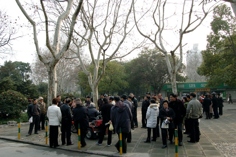 上海鲁迅公园