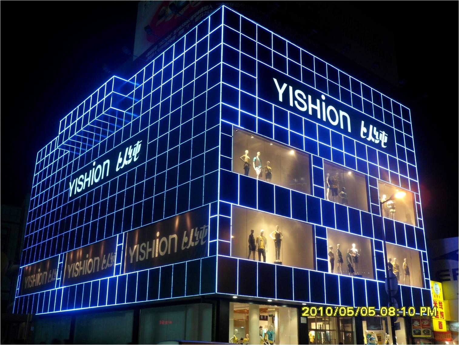 以纯��dh_深圳的以纯专卖店真坑人专坑新人进来打工 工资低辞工