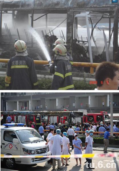 成都公交车燃烧事件_成都公交车燃烧_杭州公交车燃烧破案