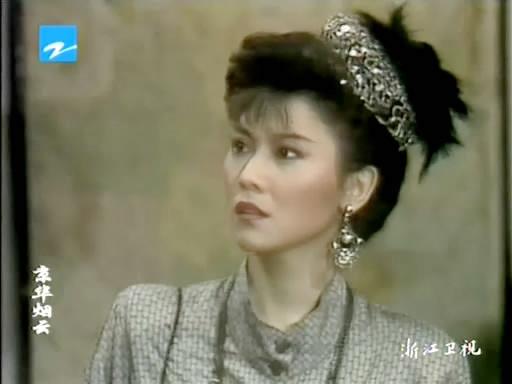 1987年 京华烟云 饰演牛素云