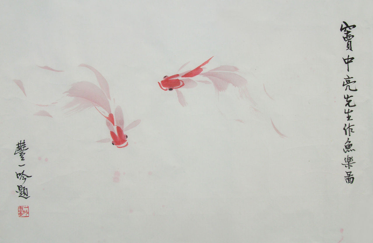 艺术家笔的金鱼
