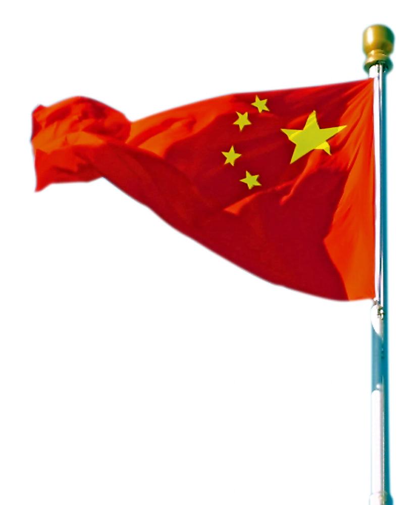 我国国旗 五星红旗 都代表些什么意思高清图片