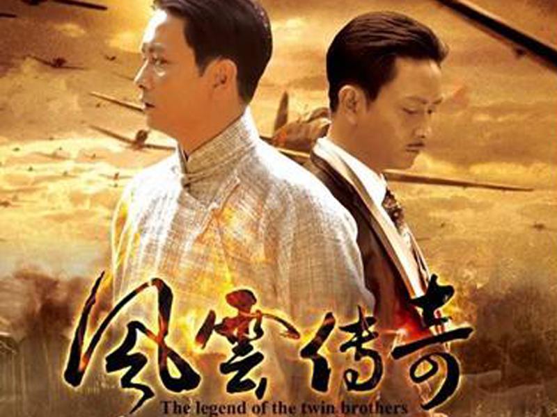 《图片风云》于2012年1月在吉林电视台公共播出首次古装,其后在江苏频道电视剧女传奇图片