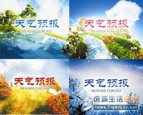 10月7日北仑天气预报15天天气预报+