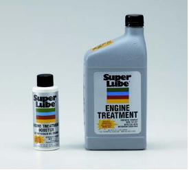 润滑油机油添加剂