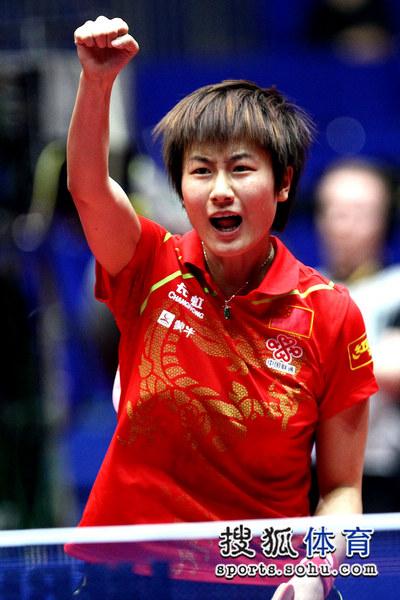 丁宁2012世乒赛