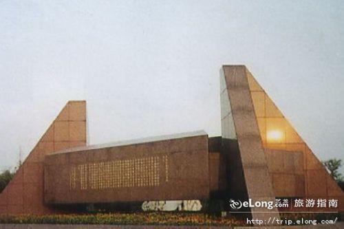龙华烈士陵园图片