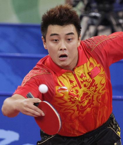 北京奥运会王皓合集
