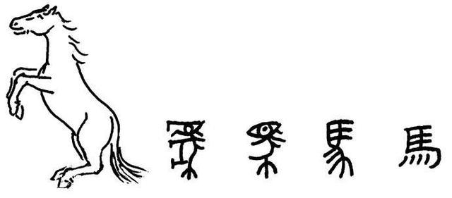 """秦桧发明宋体字,为何我们不能称为""""秦体""""图片"""