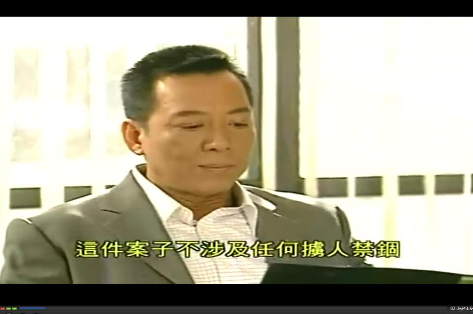 律政新人王剧照48