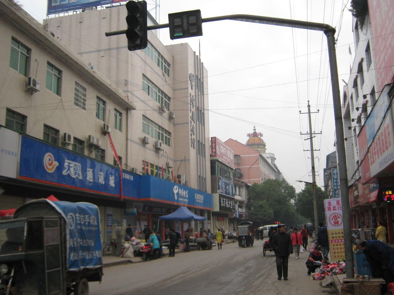 麻阳风光 衡阳市刘安中2010.12.19拍 高清图片