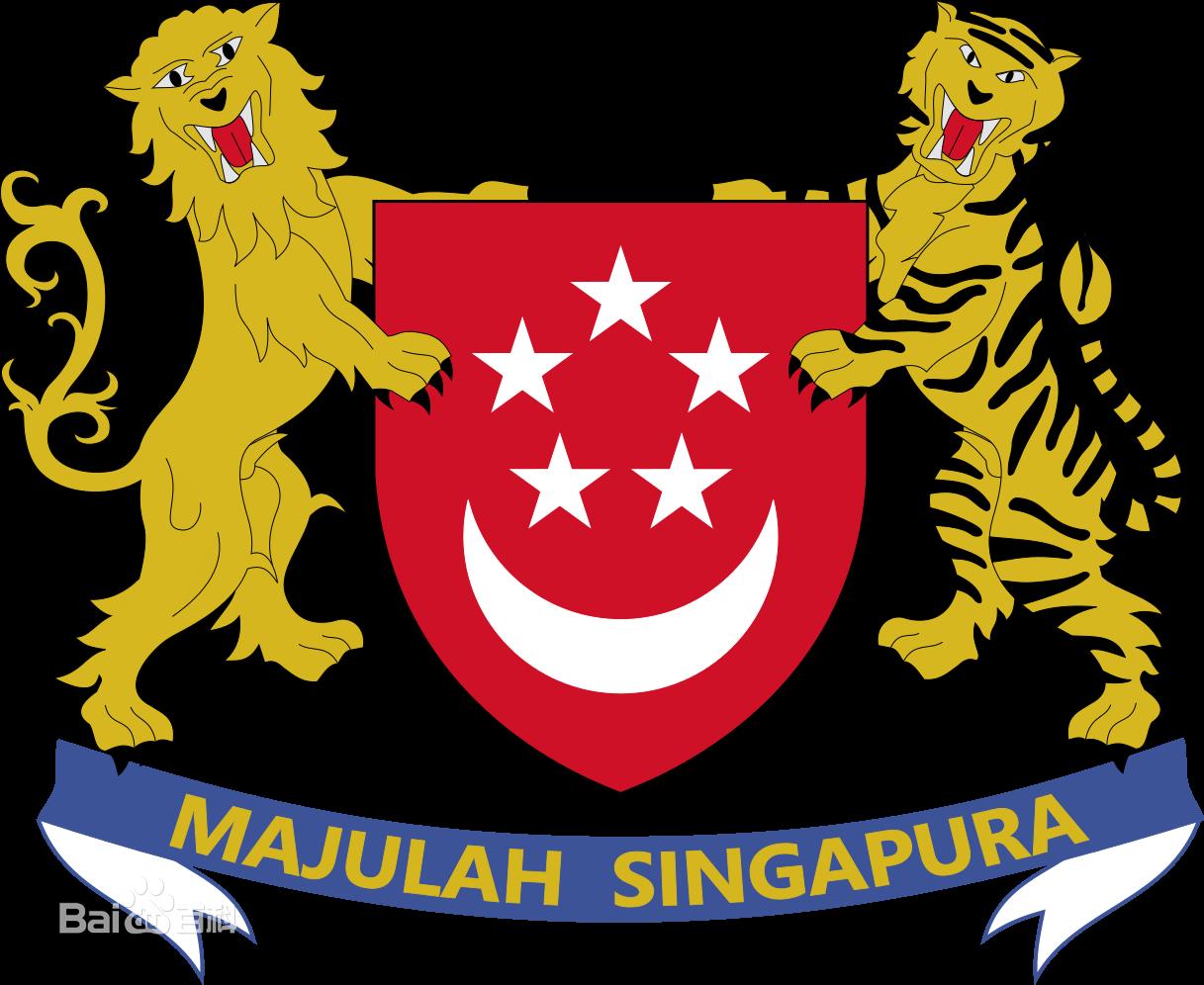 新加坡国徽是以国旗图案为基础设计的,中心是红色盾徽,一轮上弯的图片