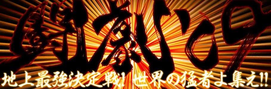 z뭶�Mv���N_09 图片_百度百科
