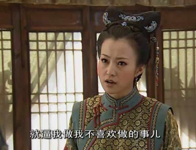正说静妃:佳丽巧慧的科尔沁公主,神秘失踪的大清第一废后