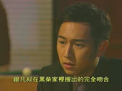 律政新人王剧照23