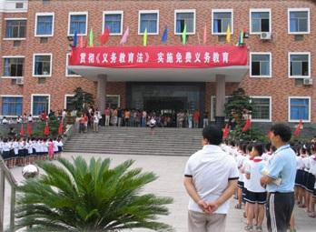 义乌绣湖小学初中部苹果园图片