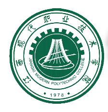 江西现代职业技术学院(简称江西现代学院),是经江西省人民政