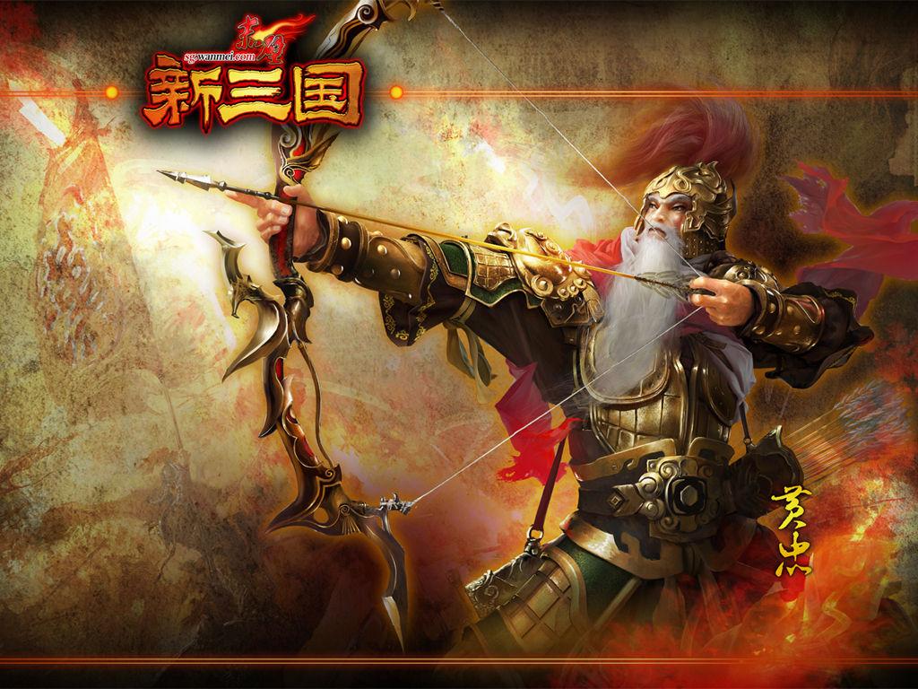 赤壁online游戏壁纸图片