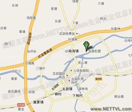 龙游石窟地图 衢州痢∥省∵交通地图